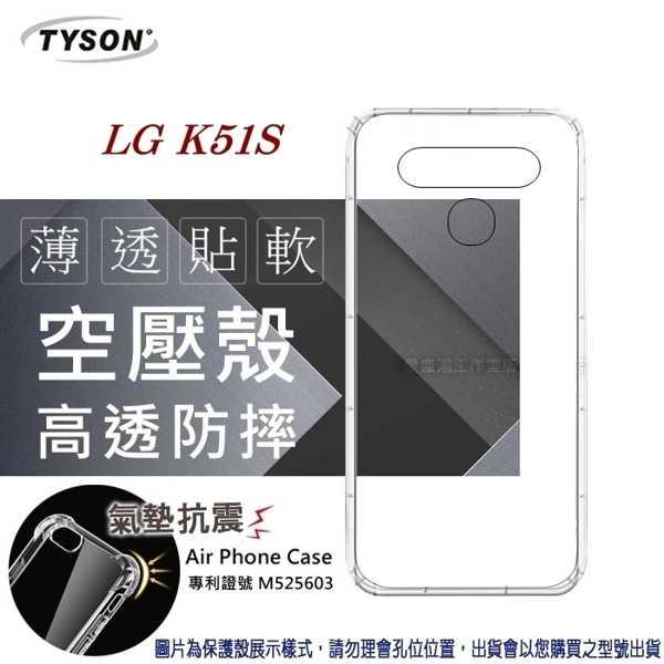 【愛瘋潮】宏達 HTC Desire 20 Pro 高透空壓殼 防摔殼 氣墊殼 軟殼 手機殼