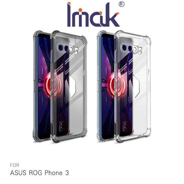 【愛瘋潮】Imak ASUS ROG Phone 3 ZS661KS 全包防摔套(氣囊) TPU 軟套 保護殼