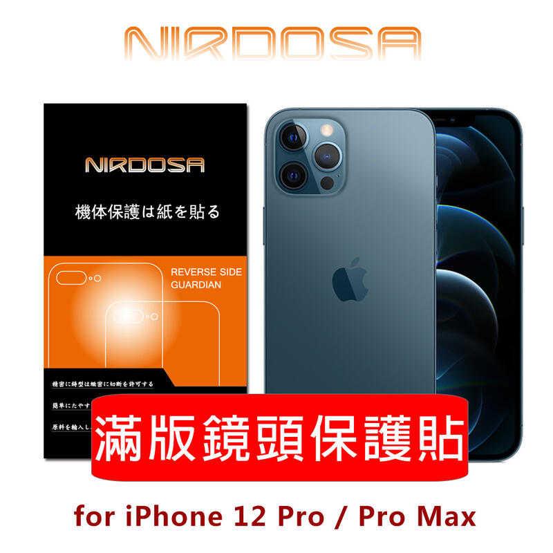 【愛瘋潮】玻璃貼 螢幕保護貼 NIRDOSA iPhone 12 Pro / Pro Max 滿版全透明 玻璃鏡頭保護貼