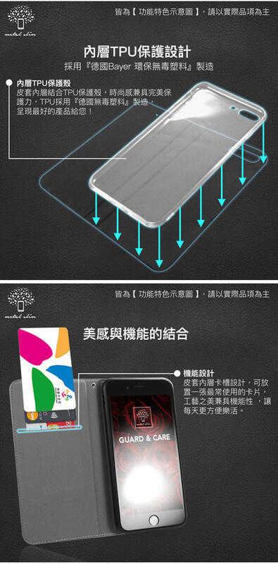 【愛瘋潮】 Metal-Slim vivo V17 超薄TPU 側掀可立皮套 側翻皮套 可站立 可插卡 手機套