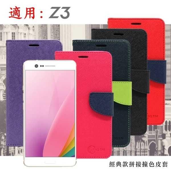 【愛瘋潮】現貨 適用 Sharp AQUOS Z3 書本側翻可站立皮套 保護殼 保護套 軟殼 手機殼
