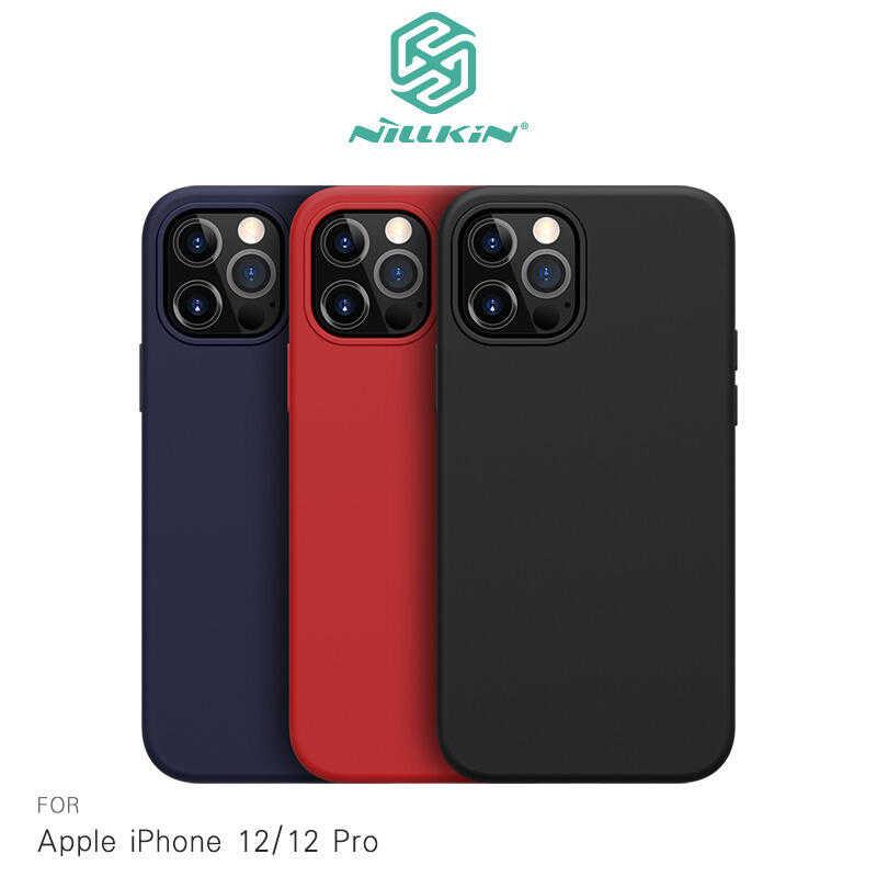 【愛瘋潮】 NILLKIN iPhone 12/12 Pro 6.1吋 感系列 Pro 磁吸矽膠殼 手機殼 保