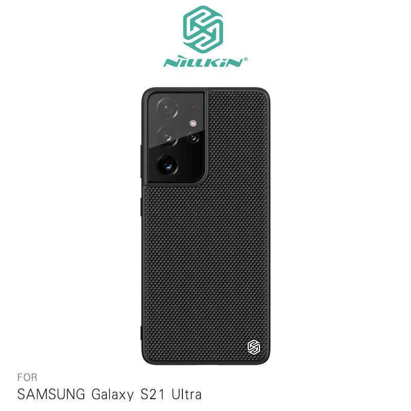 【愛瘋潮】NILLKIN SAMSUNG Galaxy S21、S21 Ultra、S21+ 優尼保護殼 手機殼 防摔殼