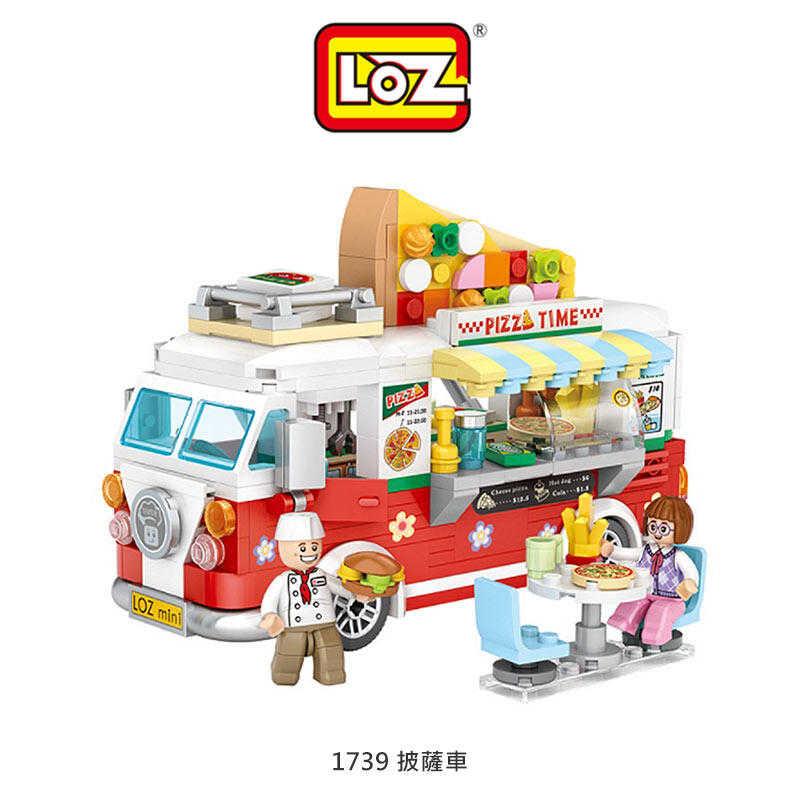 【愛瘋潮】 LOZ mini 鑽石積木-1739 披薩車 玩具