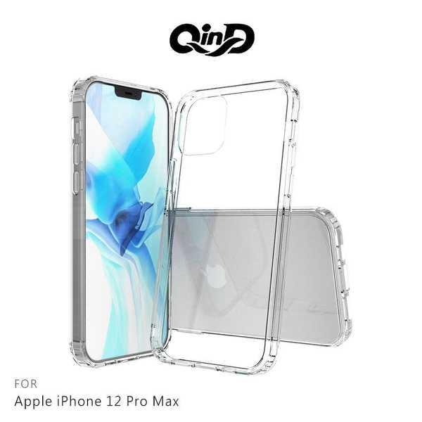 【愛瘋潮】QinD Apple iPhone 12 Pro Max (6.7吋) 雙料保護套 高透光 PC硬背殼 手機殼