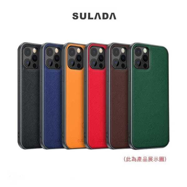 【愛瘋潮】防摔殼 SULADA Apple iPhone 12 Pro Max 6.7吋 磁吸保護殼 手機殼 磁吸殼 全