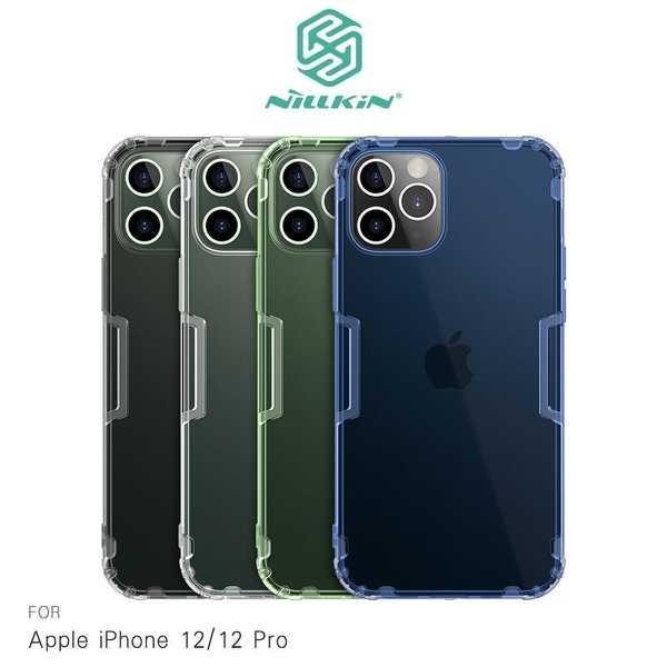 【愛瘋潮】NILLKIN Apple iPhone 12/12Pro (6.1吋)本色TPU軟套 手機殼 手機套