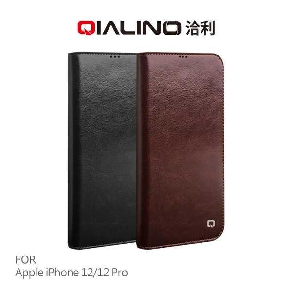 【愛瘋潮】QIALINO Apple iPhone 12/12Pro (6.1吋) 經典皮套(升級版) 真皮手機殼 可站