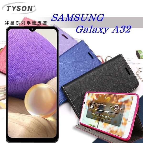【愛瘋潮】 三星 Samsung Galaxy A32 (5G) 冰晶系列隱藏式磁扣側掀皮套 手機殼 側翻皮套 可插