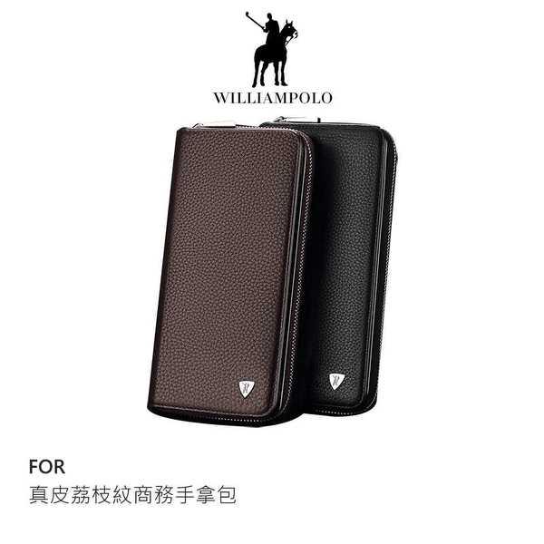 【愛瘋潮】 WilliamPOLO 真皮荔枝紋商務手拿包 皮夾 長夾 牛皮 可插卡