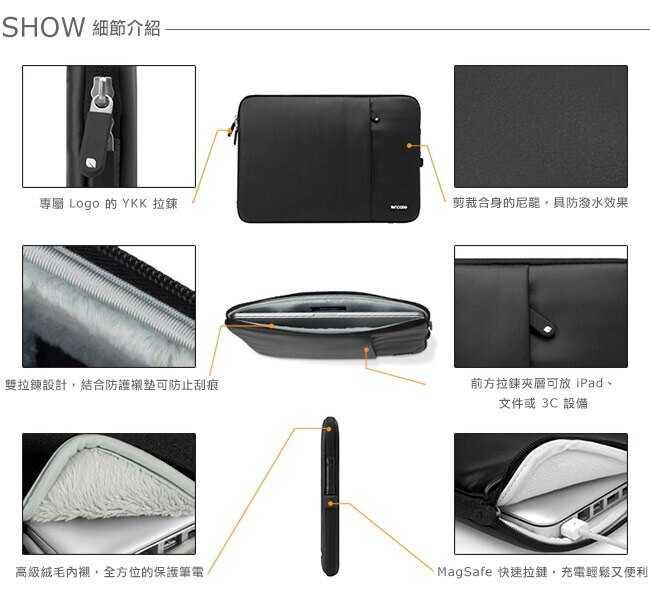 【現貨】Deluxe Collection 豪華系列 Protective Sleeve Deluxe 13吋豪華筆電包