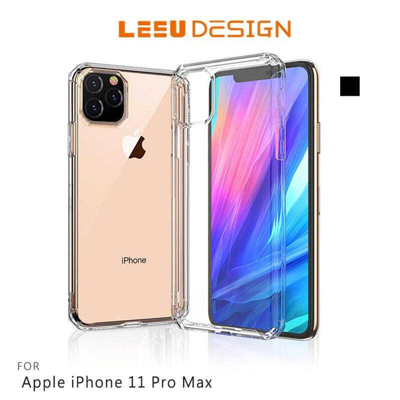 【愛瘋潮】LEEU DESIGN Apple iPhone 11 Pro Max 獅凌 八角氣囊保護殼