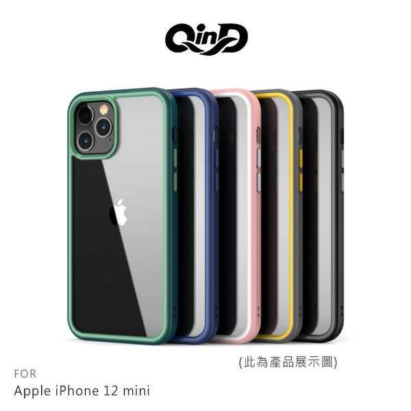 【愛瘋潮】QinD Apple iPhone 12 mini 5.4吋 絢彩保護殼 手機殼 保護套 保護殼 軟殼