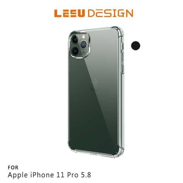 【愛瘋潮】LEEU DESIGN Apple iPhone 11 Pro 5.8吋 犀盾 氣囊防摔保護殼 手機殼
