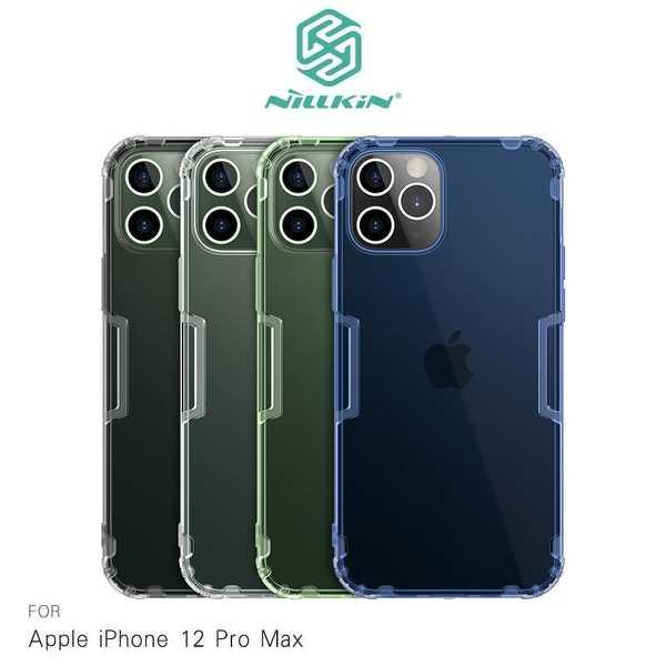 【愛瘋潮】NILLKIN Apple iPhone 12 Pro Max (6.7吋) 本色TPU軟套 手機殼 手