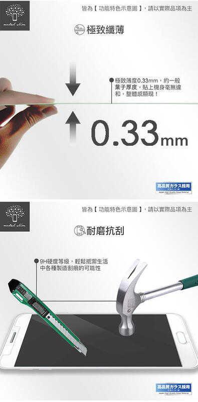 【愛瘋潮】Metal-Slim Samsung Tab A7 10.4吋 鋼化玻璃 螢幕保護貼 T500 T505 T5