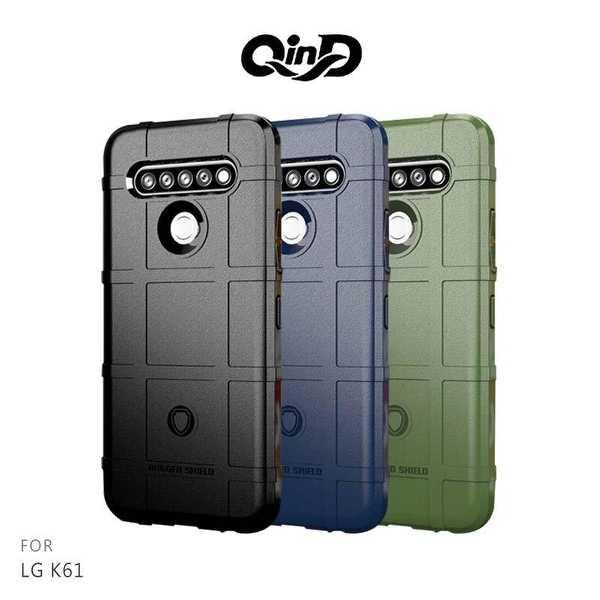 【愛瘋潮】QinD LG K61 戰術護盾保護套 鏡頭加高 保護套 手機殼 軟殼 手機套
