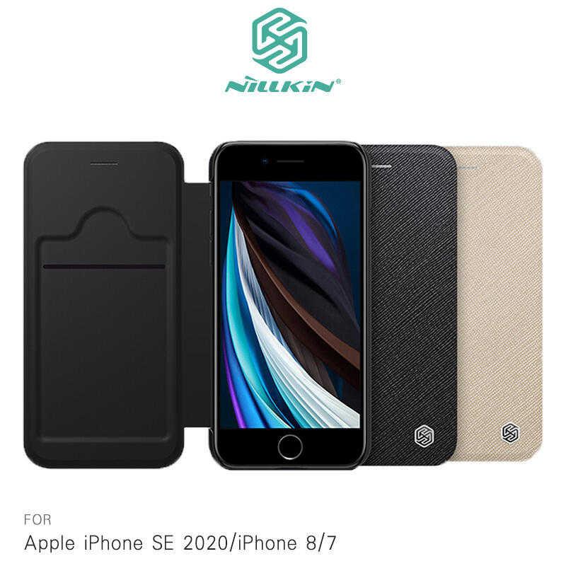 【愛瘋潮】NILLKIN Apple iPhone SE 2020/iPhone 8/7 銘革皮套 手機殼 手機套
