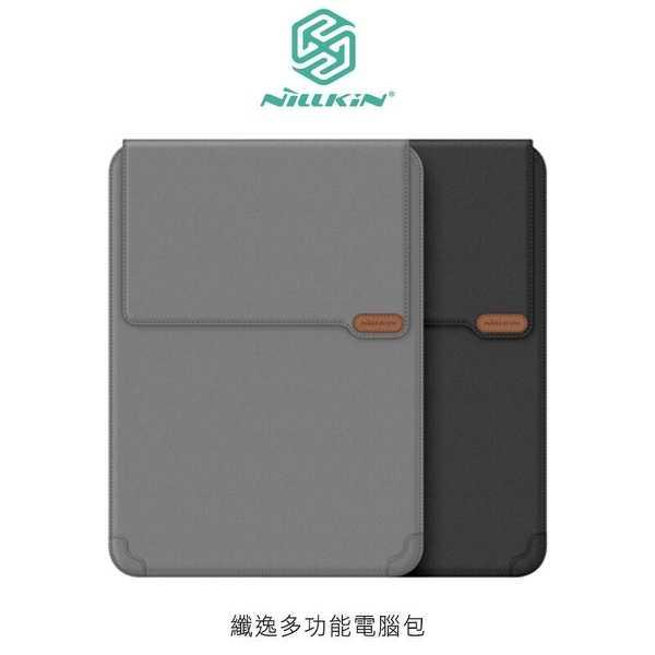 【愛瘋潮】 NILLKIN 纖逸多功能電腦包(14吋) 收納包/筆記本支架/滑鼠墊