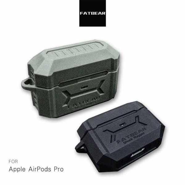 【愛瘋潮】FAT BEAR Apple AirPods Pro 防摔保護套 不影響無線充電
