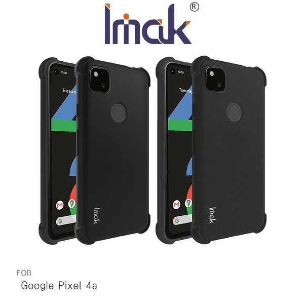 【愛瘋潮】 Imak Google Pixel 4a 大氣囊防摔軟套 TPU 軟套 保護殼 手機殼