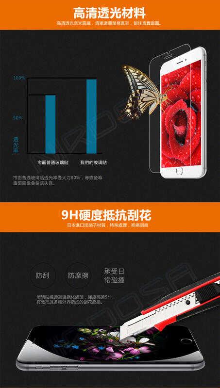 【愛瘋潮】NIRDOSA Moto E6s 9H 0.26mm 鋼化玻璃 螢幕保護貼