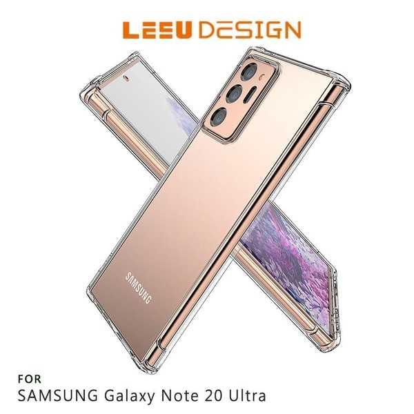 【愛瘋潮】LEEU DESIGN SAMSUNG Note 20、Note 20 Ultra 犀盾 氣囊防摔保護殼 手機