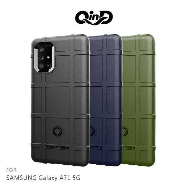 【愛瘋潮】QinD SAMSUNG Galaxy A71 5G戰術護盾保護套 背蓋式 手機殼 鏡頭加高