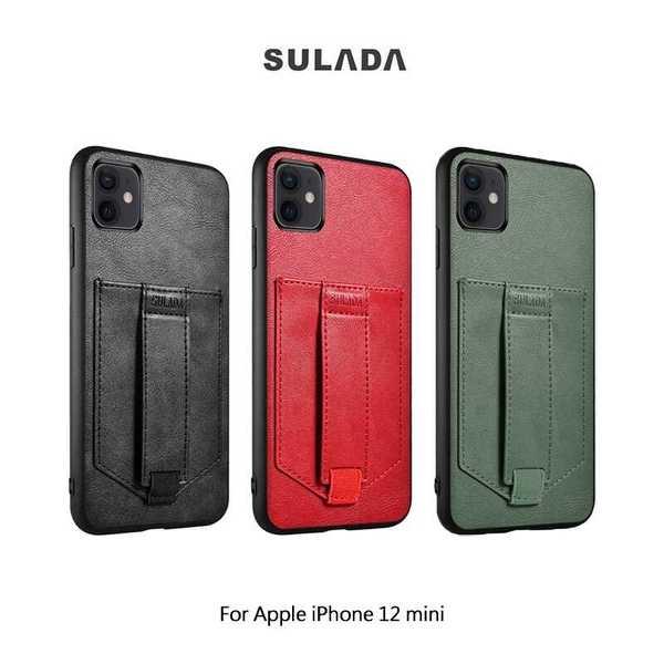 【愛瘋潮】SULADA Apple iPhone 12 mini (5.4吋) 卡酷保護套 手機套 手機殼 手機套 可插