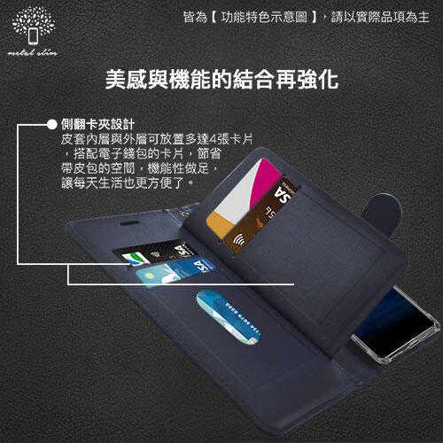 【愛瘋潮】Metal-Slim 紅米Note 9 多工卡匣 磁扣側掀 TPU可立皮套 手機殼 可插卡 可站立 有吊飾孔