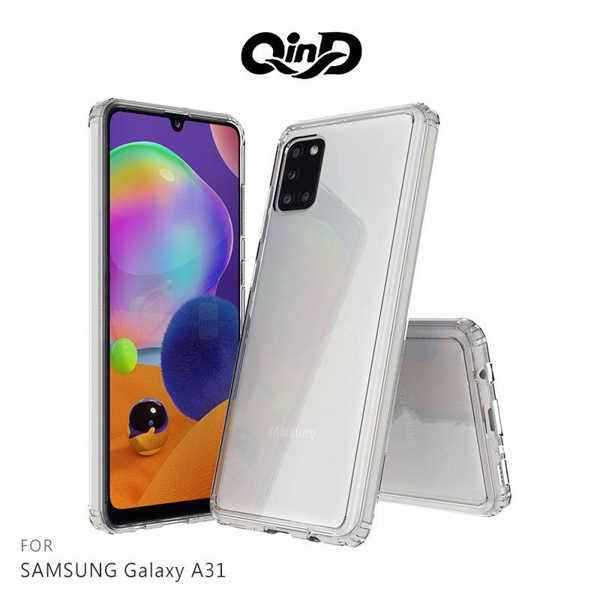 【愛瘋潮】QinD SAMSUNG Galaxy A31 雙料保護套 透明殼 硬殼 背蓋式