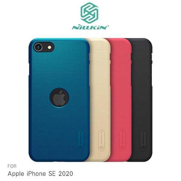 【愛瘋潮】NILLKIN Apple iPhone SE 2020 專用超級護盾保護殼 硬殼 背蓋式 手機殼 防滑
