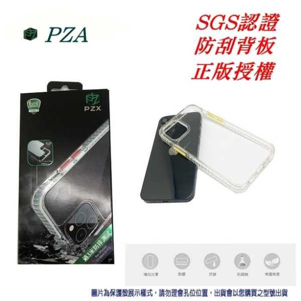 【愛瘋潮】PZX 現貨 贈按鈕五色組 SAMSUNG A32 5G 手機殼 防撞殼 防摔殼 軟殼 空壓殼
