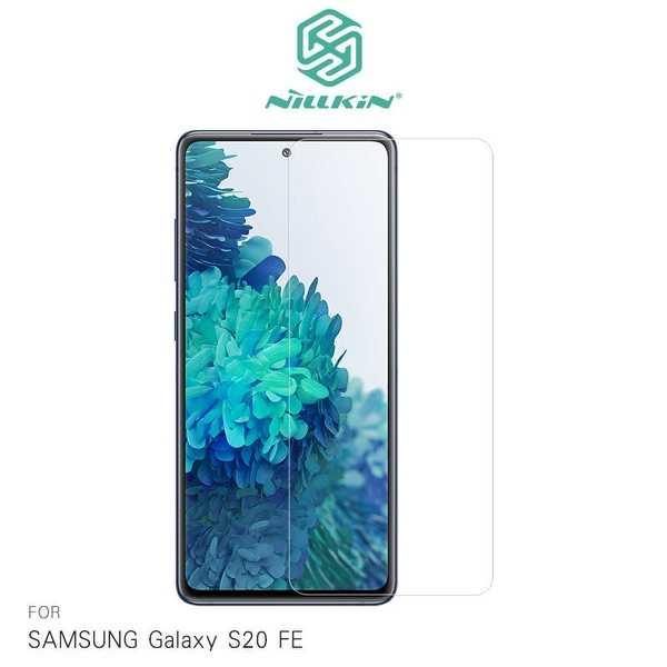 【愛瘋潮】 NILLKIN SAMSUNG  S20 FE Amazing H+PRO 鋼化玻璃貼 非滿版 強