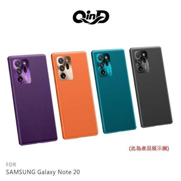 【愛瘋潮】 QinD SAMSUNG Galaxy Note 20 原素保護殼 手機套 保護殼 保護套