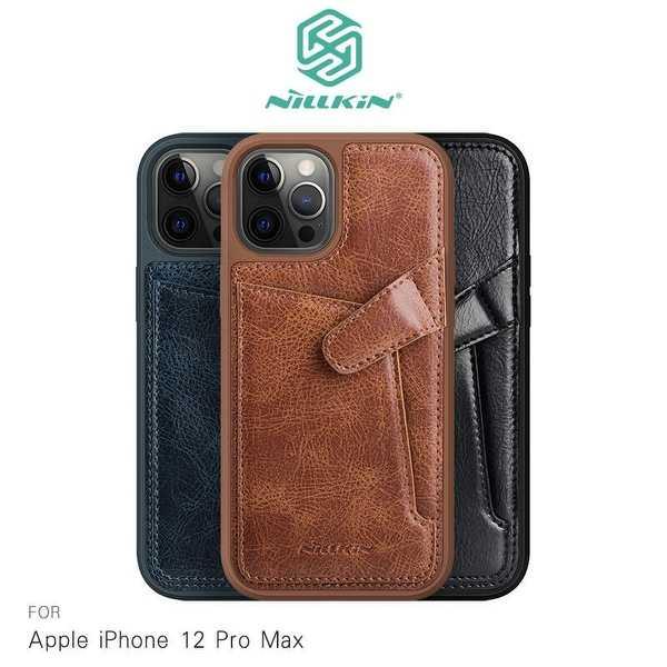 【愛瘋潮】NILLKIN Apple iPhone 12 Pro Max (6.7吋) 奧格卡袋背套 手機殼 手機套 可