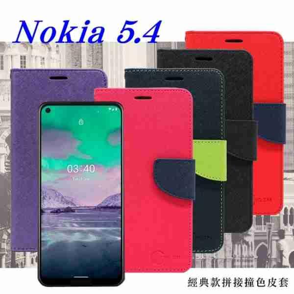 【愛瘋潮】 現貨 諾基亞 Nokia 5.4 5G 經典書本雙色磁釦側翻可站立皮套 手機殼 側掀皮套 可插卡 可站立