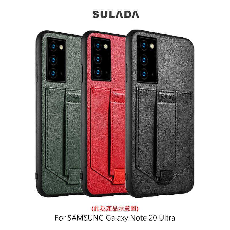【愛瘋潮】SULADA SAMSUNG Galaxy Note 20 Ultra 卡酷保護套 手機套 手機殼