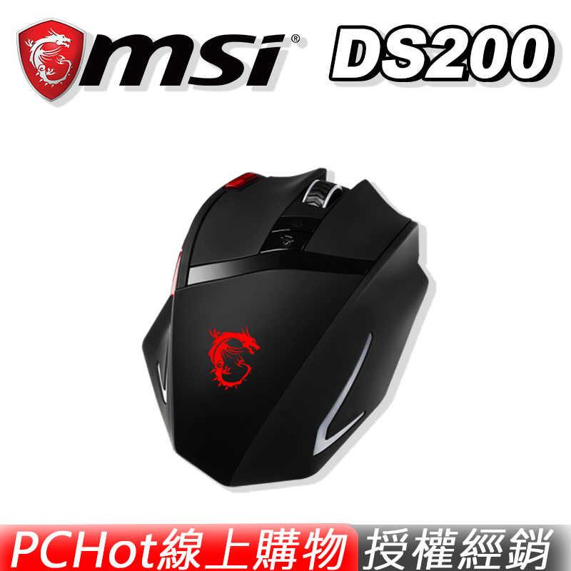 微星 DS200電競滑鼠