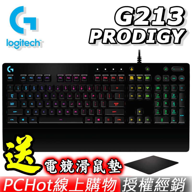 羅技G213電競鍵盤
