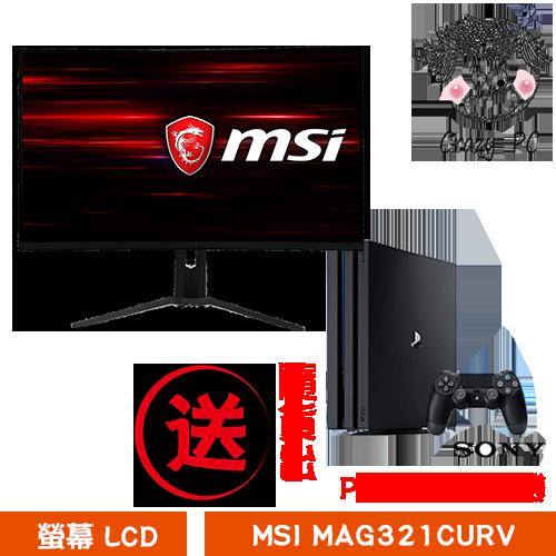 微星 32型4K螢幕