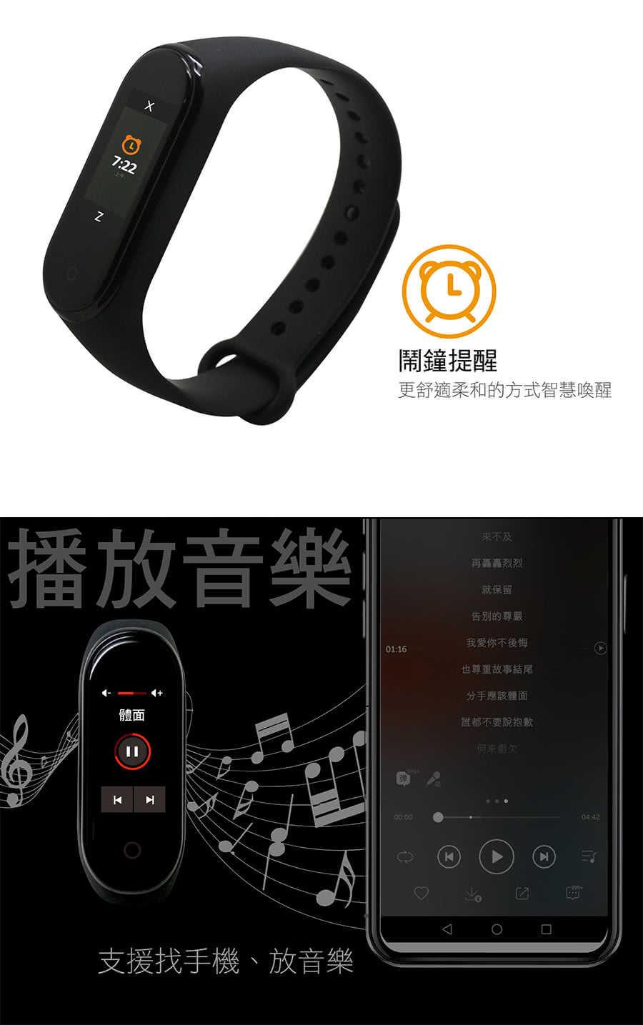 小米手環4 小米4 AMOLED 全彩螢幕 手環4 計步 心率 睡眠