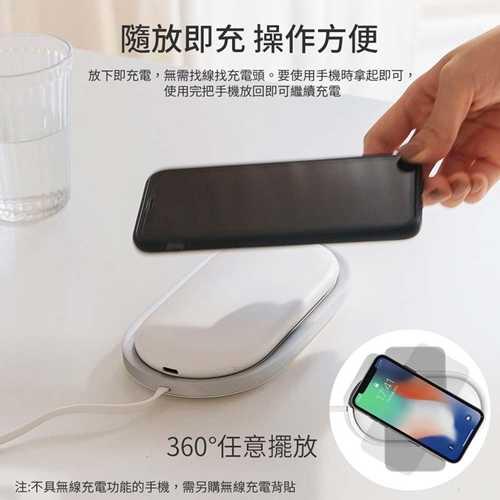 【TOTU】Power Jade 小玉無線充電行動電源5000mAh