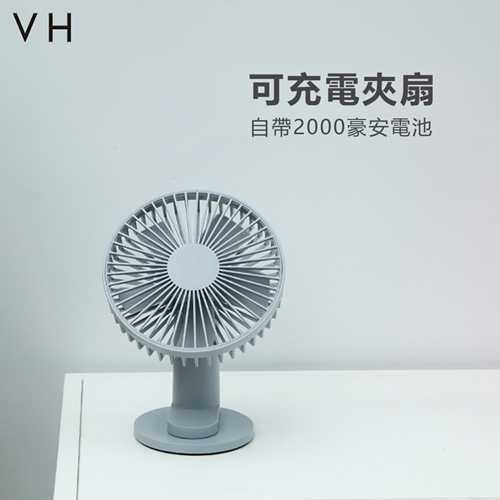 【VH】探 - 3段速5扇葉隱形桌面夾子風扇