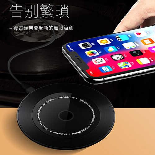 【TOTU】黑膠唱片智能無線充電盤CACW08