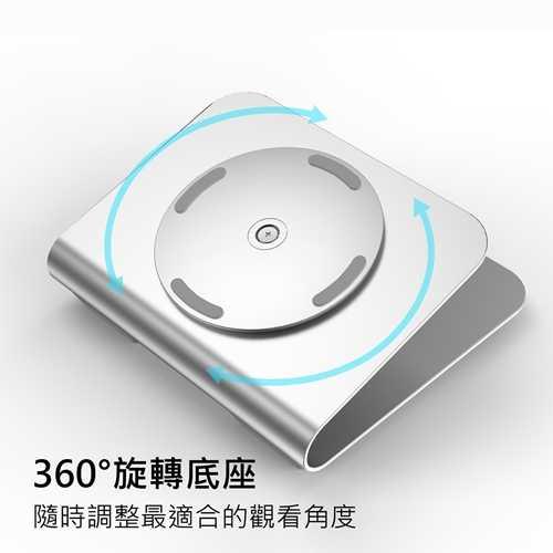 【WiWU】旋轉電腦支架S200