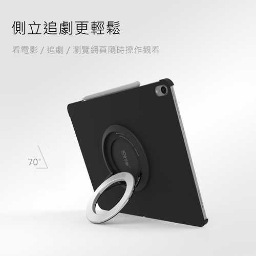 【Rolling-ave.】iCircle iPad Pro 12.9吋保護殼支撐架