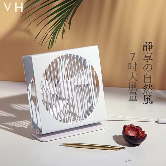 【VH】Ce 冊 - 輕薄超靜音USB風扇 7 吋