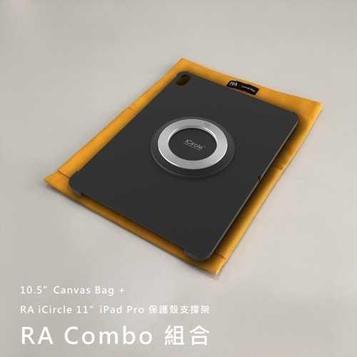 【Rolling-ave.】磁吸電腦平板帆布袋10.5吋+iPad Pro 11吋保護殼支撐架