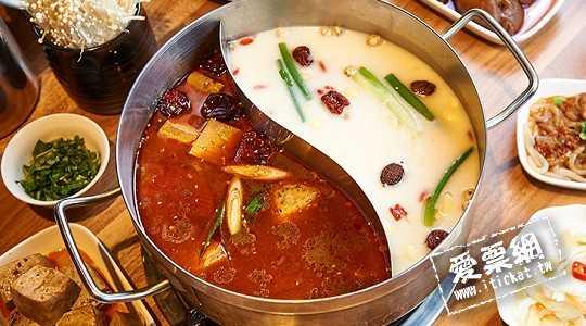 高雄灑椒麻辣鴛鴦鍋
